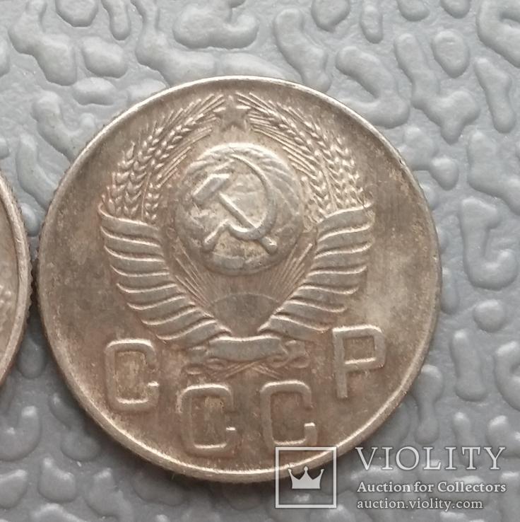 20 копеек 1947 г. СССР редкая (копия), фото №3