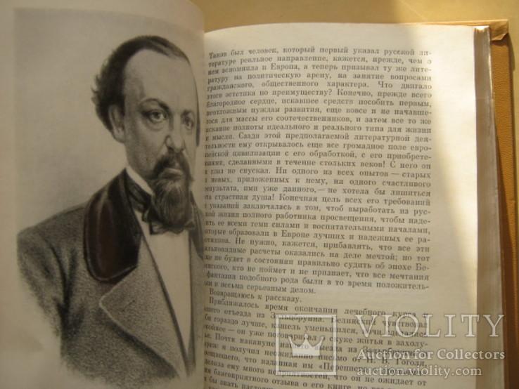 П.А. Анненков  Литературные воспоминания, фото №4