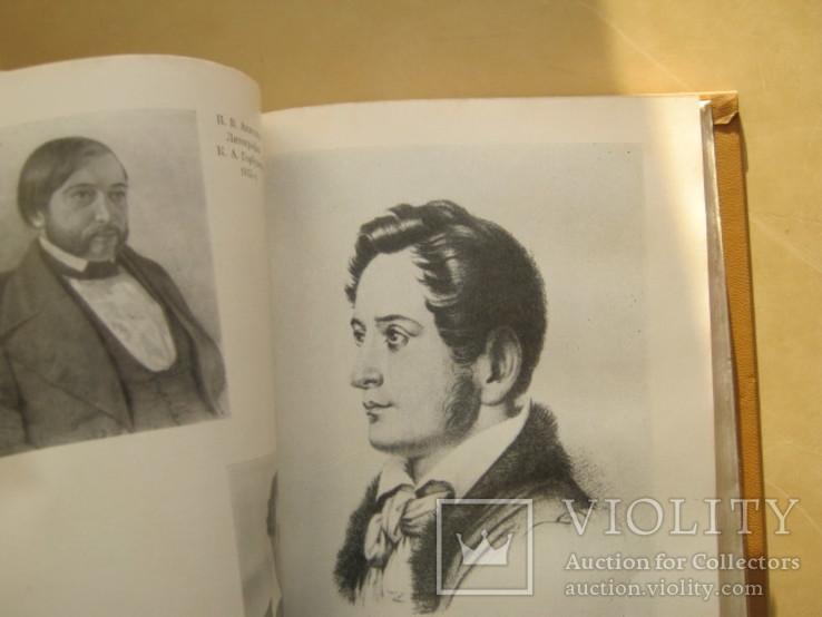 П.А. Анненков  Литературные воспоминания, фото №5