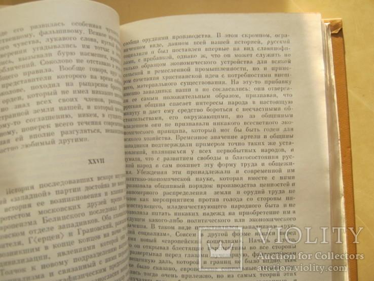 П.А. Анненков  Литературные воспоминания, фото №6