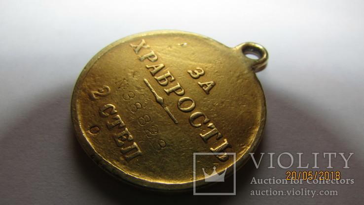 """Медаль """"За храбрость"""" 2 степень материал золото, фото №5"""