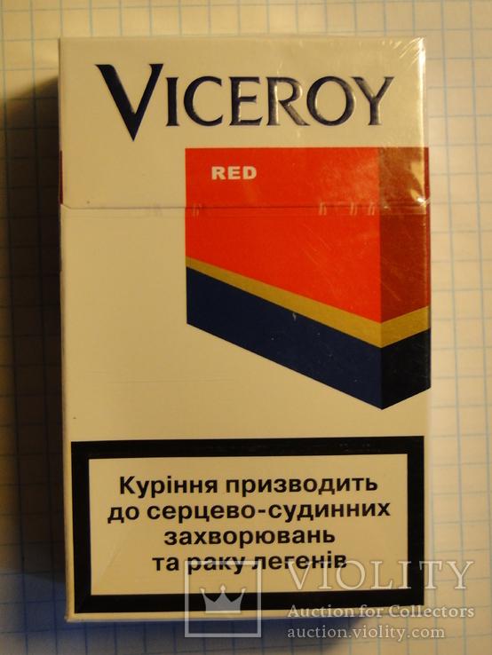 Сигареты viceroy куплю где купить белорусские сигареты новосибирск