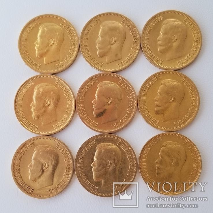 10 рублей 1899 года х 9 шт. (А.Г)