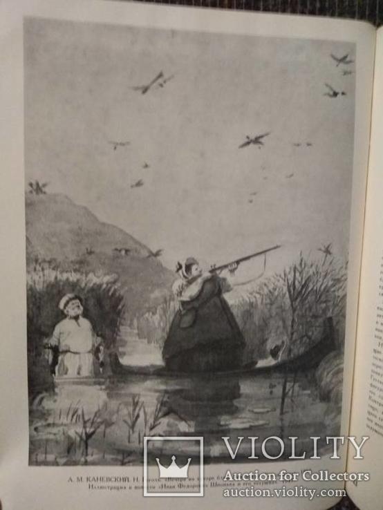 Искусство Книги 1956-1957, фото №7