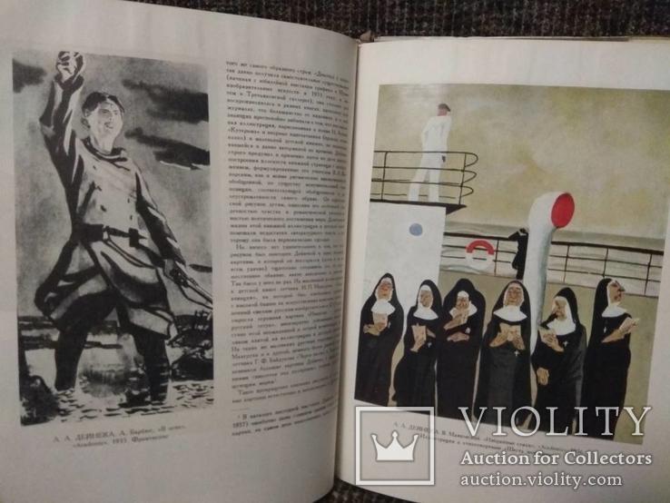 Искусство Книги 1956-1957, фото №8