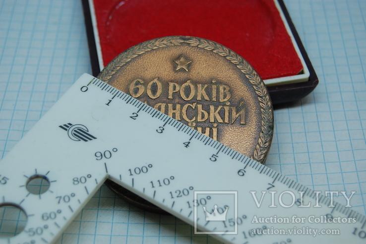 Медаль Харьков 1917-1977. 60 лет Советской Украине (Н), фото №4