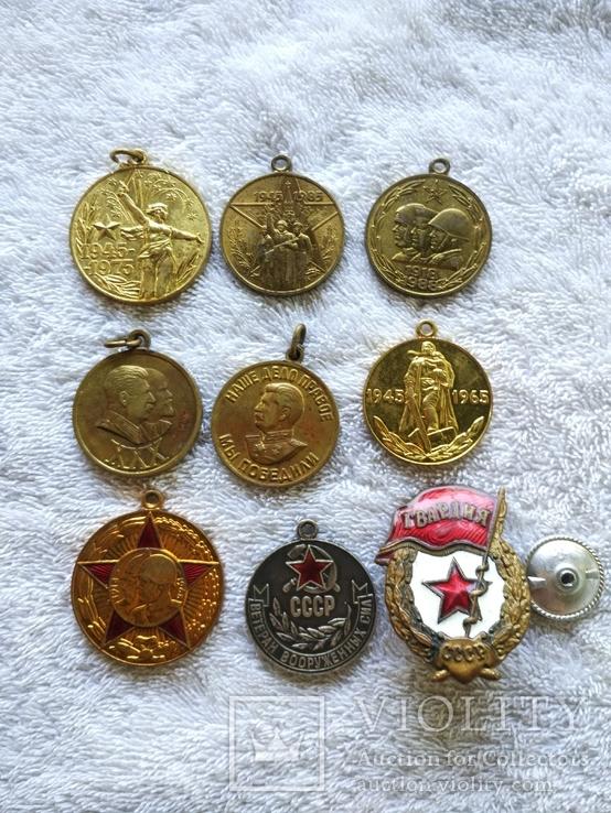 Юбилейные медали, фото №2