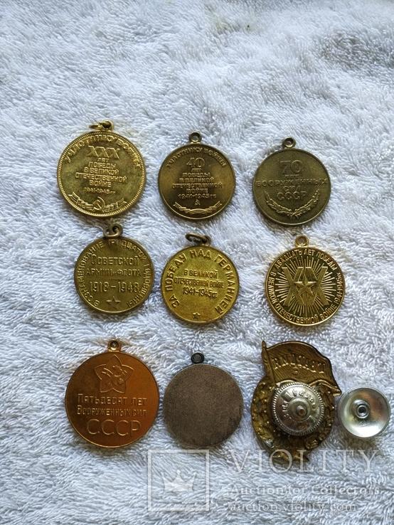 Юбилейные медали, фото №3