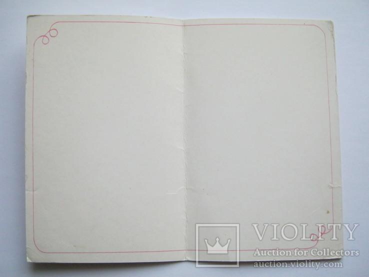 8 Марта.1983г.., фото №4