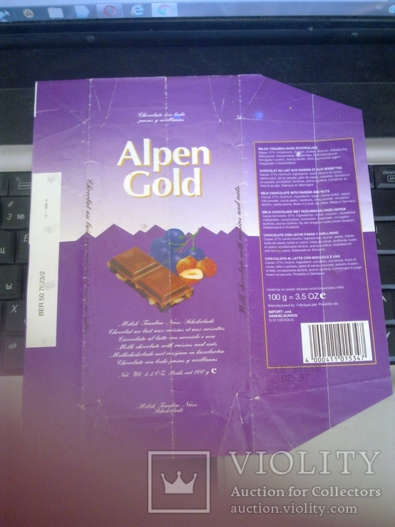 Обертка (фантик) от шоколада (100 г) Германия
