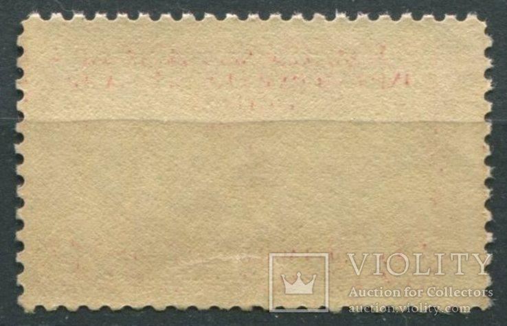 США 1928 Конференция по аэронавтике 2С, фото №3