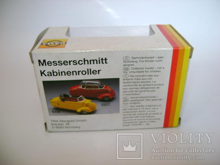 Коробка Gamma BMW 1:43, фото №3