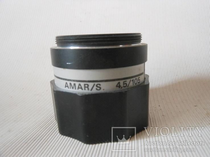 Объектив AMAR/S, фото №2