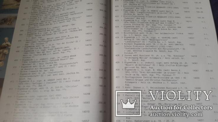 Каталог Нюрнбергского аукциона  антиквариата с ценами, фото №3