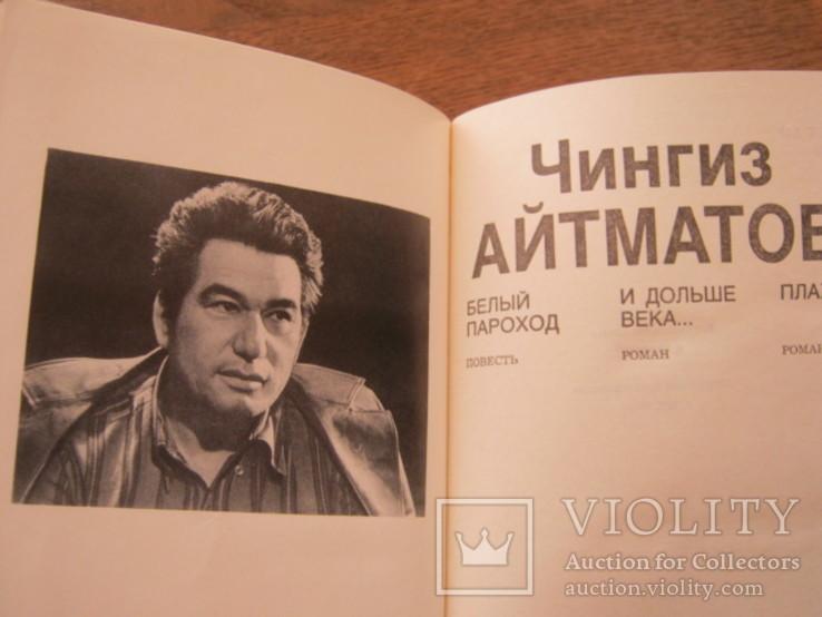 Книги разные 5 шт., фото №7