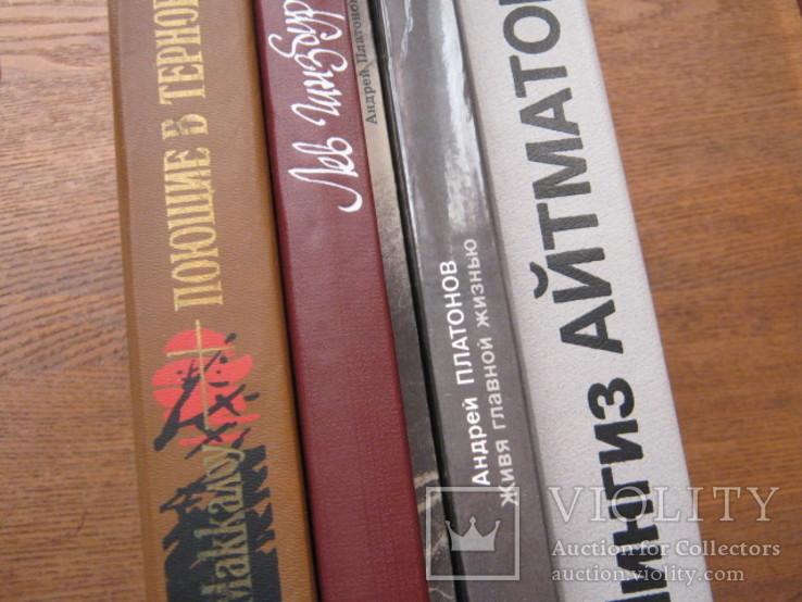 Книги разные 5 шт., фото №13