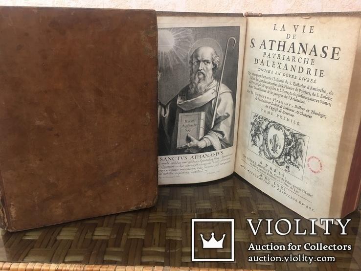Г. Годефрой. Жизнь святого Афанасия  патриарха Александрийского. 1671 г. В 2-х книгах.