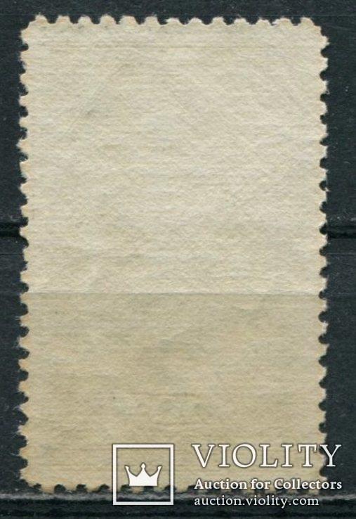 США 1934 Национальные парки 10с, фото №3