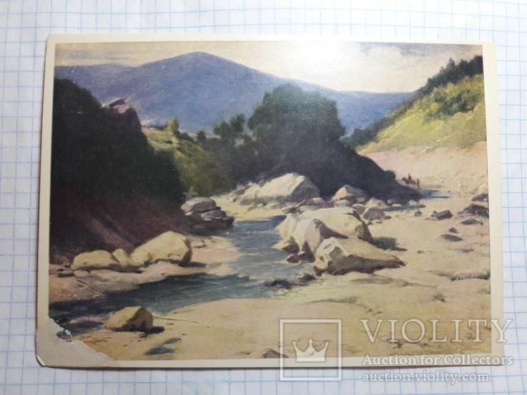 Река Варатын 1956, фото №2