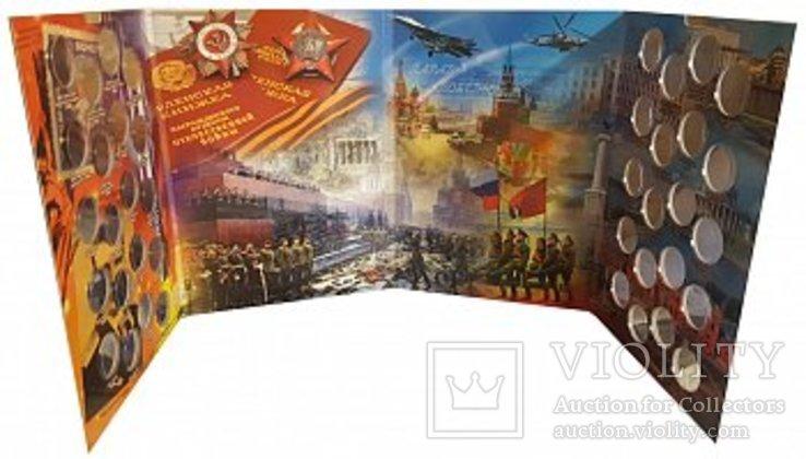 БЛИСТЕРНЫЕ альбомы для 10 рублей БИМЕТАЛЛ - до 2030 года - (комплект 4 ТОМА) - 160 ячеек, фото №6