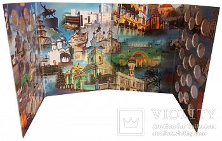 БЛИСТЕРНЫЕ альбомы для 10 рублей БИМЕТАЛЛ - до 2030 года - (комплект 4 ТОМА) - 160 ячеек, фото №7