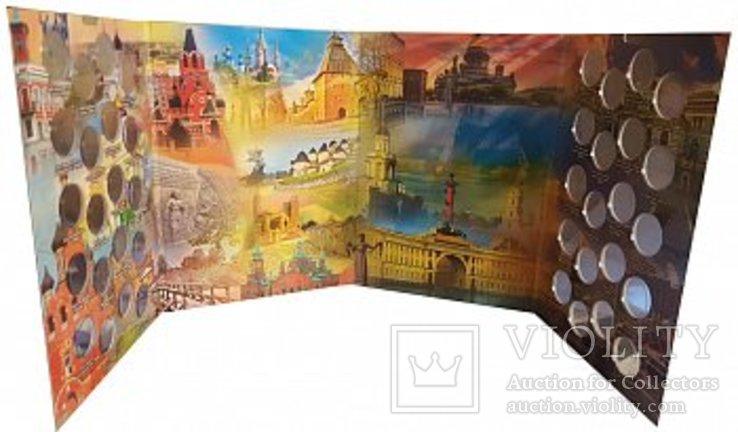 БЛИСТЕРНЫЕ альбомы для 10 рублей БИМЕТАЛЛ - до 2030 года - (комплект 4 ТОМА) - 160 ячеек, фото №8