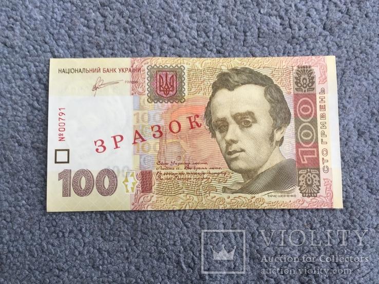 100 Гривен 2011 зразок
