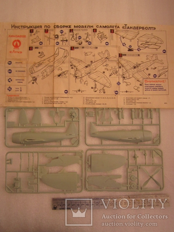 Модель самолета Тандерболт, фото №2
