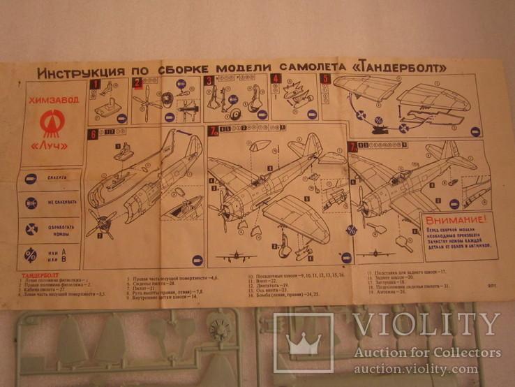 Модель самолета Тандерболт, фото №3
