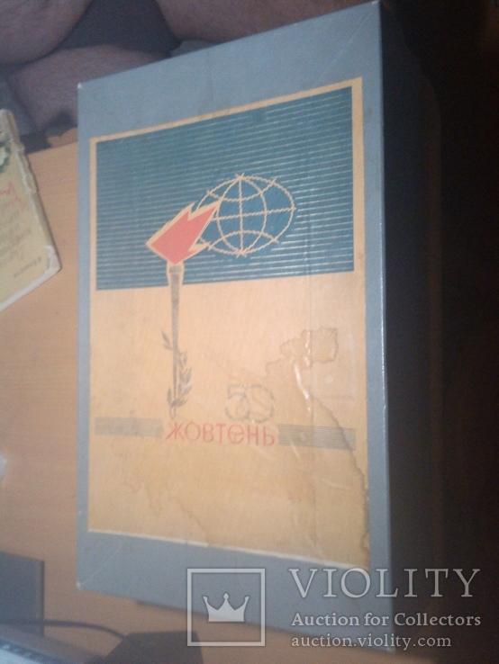 Старая большая коробка Октябрь 50, фото №3