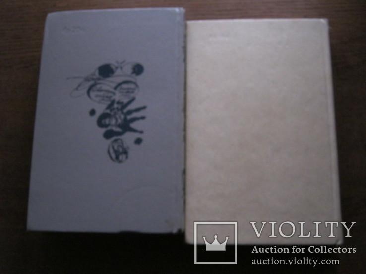 И. Ильф и Е. Петров две книги, фото №11