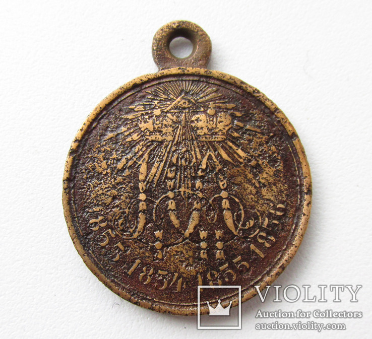 Медаль В память Крымской войны 1853-1856 год., фото №4