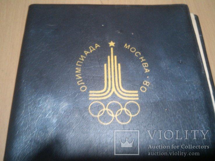 Олимпиада Москва 80 Блокнот СССР, фото №8