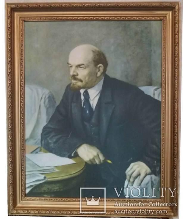 Портрет Ленин В. И.