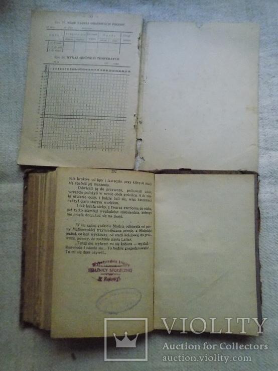 Дві польські довоєнні книги, фото №5