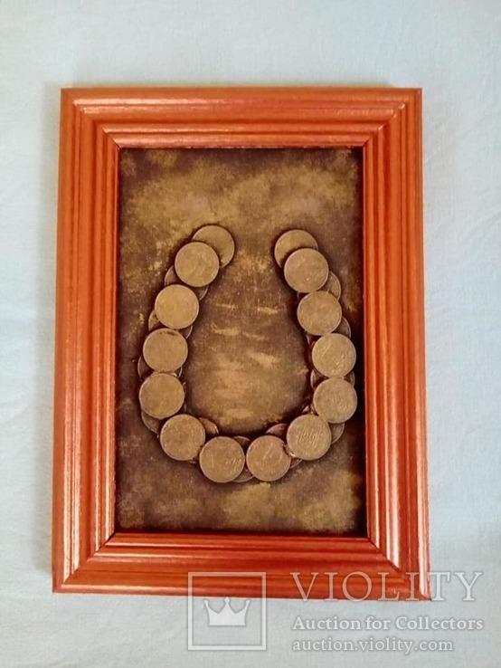Картина из монет Подкова., фото №4