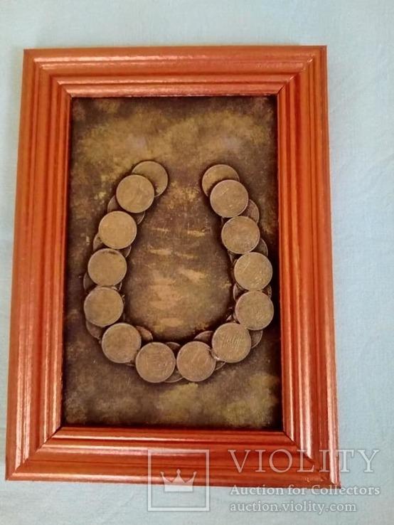 Картина из монет Подкова., фото №2
