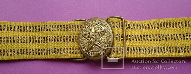 Ремень парадный. СССР., фото №3