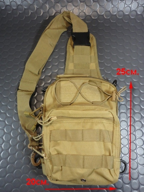 Однолямочник.Однолямочный рюкзак.Койот.Новый