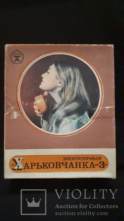 "Электроприбор "" Харьковчанка-3""., фото №2"
