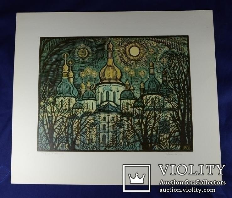 Эстамп киевского художника - графика 1982 Г.П.Полєвой