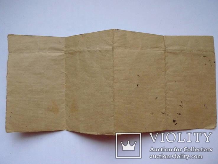 Документы, возможно, к знаку военный строитель (2 шт), фото №8