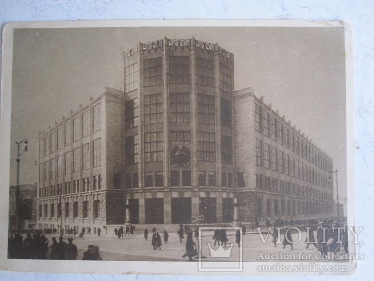 Центральный телеграф., фото №2
