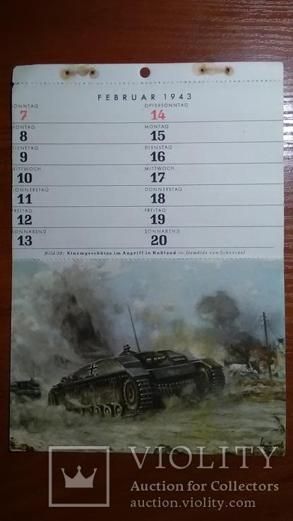Лист еженедельника - открытка 1943 г . Рейх