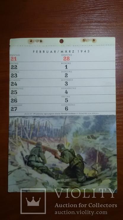 Лист еженедельника - открытка 1943 г . Рейх, фото №2