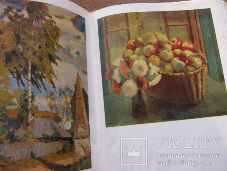 Таганрогская картинная галерея, фото №8