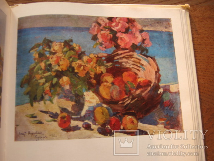 Таганрогская картинная галерея, фото №9