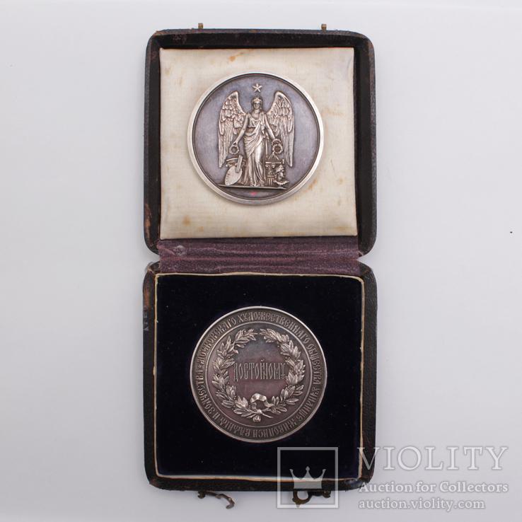 Малая Медаль « Достойному училища живописи, ваяния и зодчества » (2 шт) ''