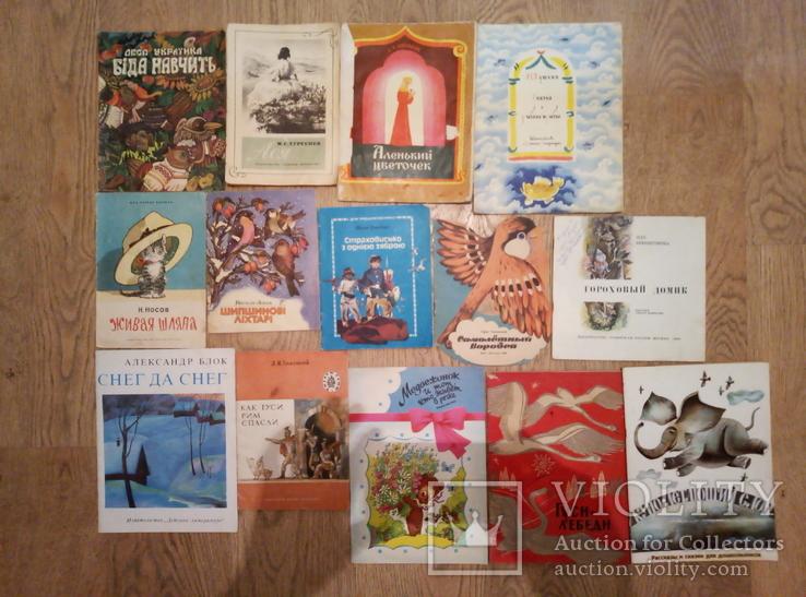 Детские книги, фото №2
