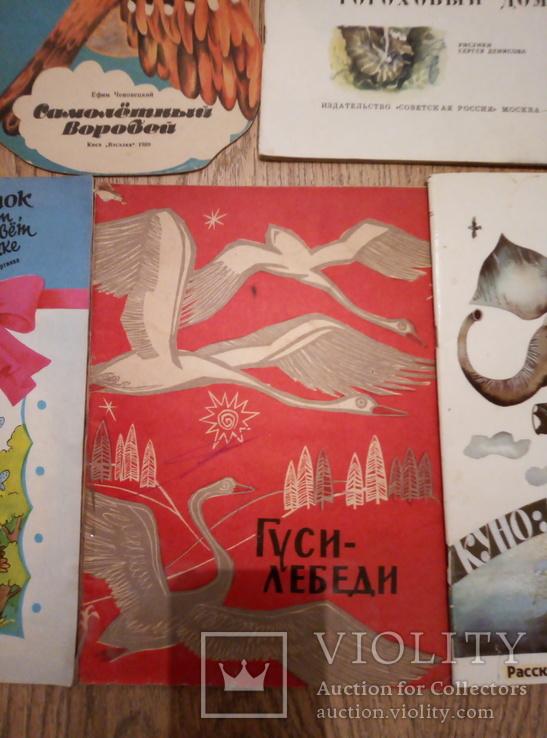 Детские книги, фото №4